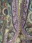Шарф из шерсти и шелка с принтом пейсли Etro  –  Деталь