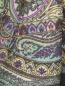 Шарф из шерсти и шелка с принтом пейсли Etro  –  Деталь1