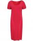 Платье из хлопка с короткими рукавами ICEBERG  –  Общий вид